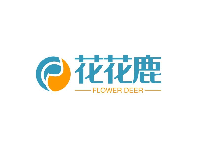 花花鹿logo设计