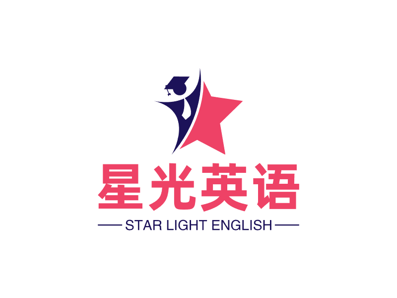 星光英语 - STAR LIGHT ENGLISH