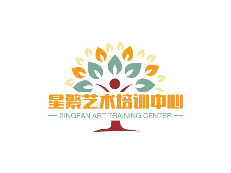 星繁艺术培训中心logo设计