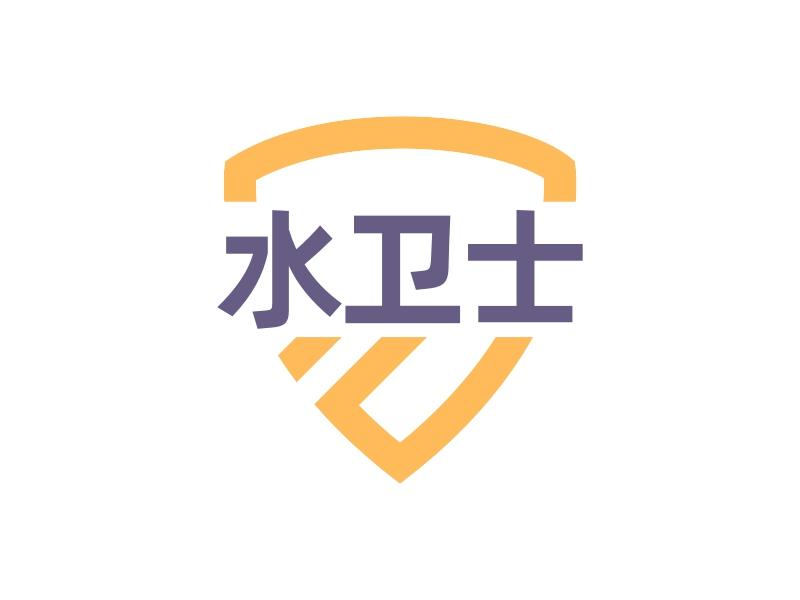 水卫士logo设计