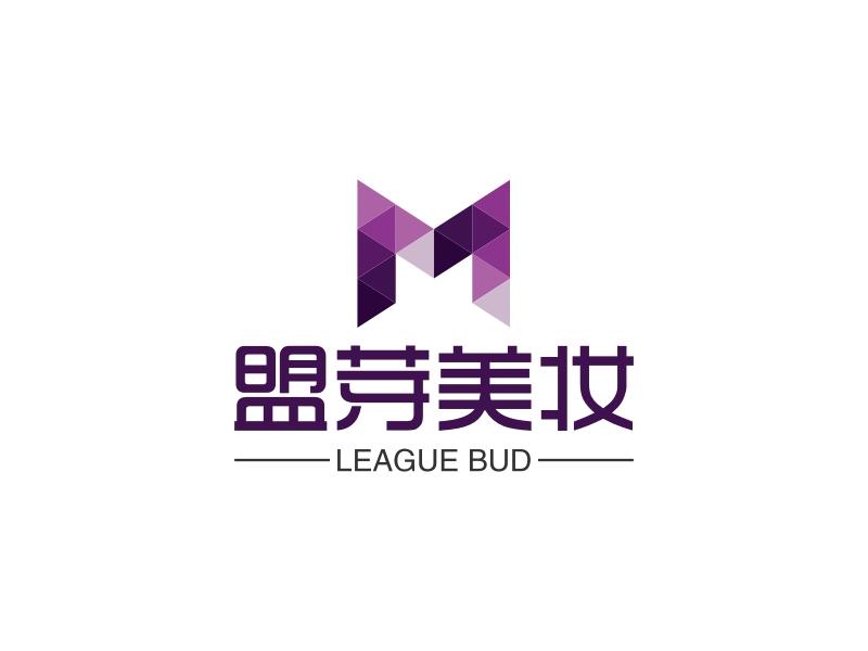 盟芽美妆logo设计