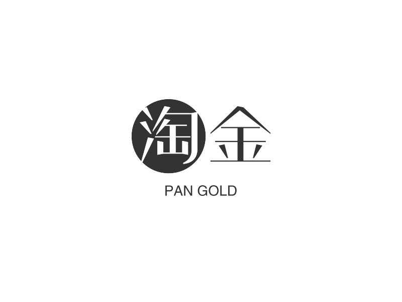 淘金logo设计