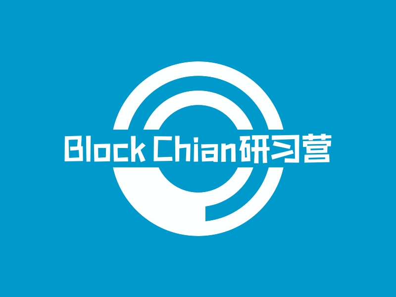 Block Chian 研习营LOGO设计