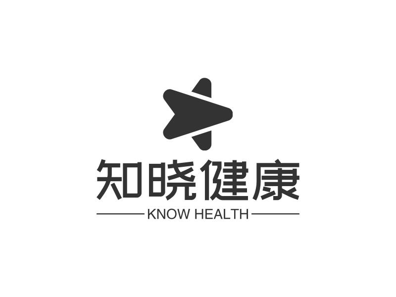 知晓健康logo设计