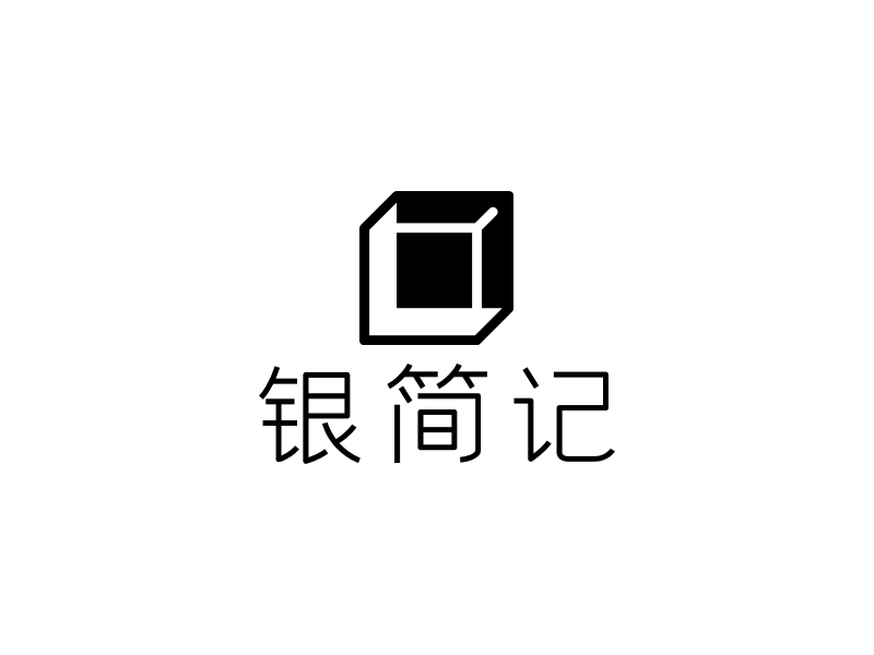 银简记logo设计
