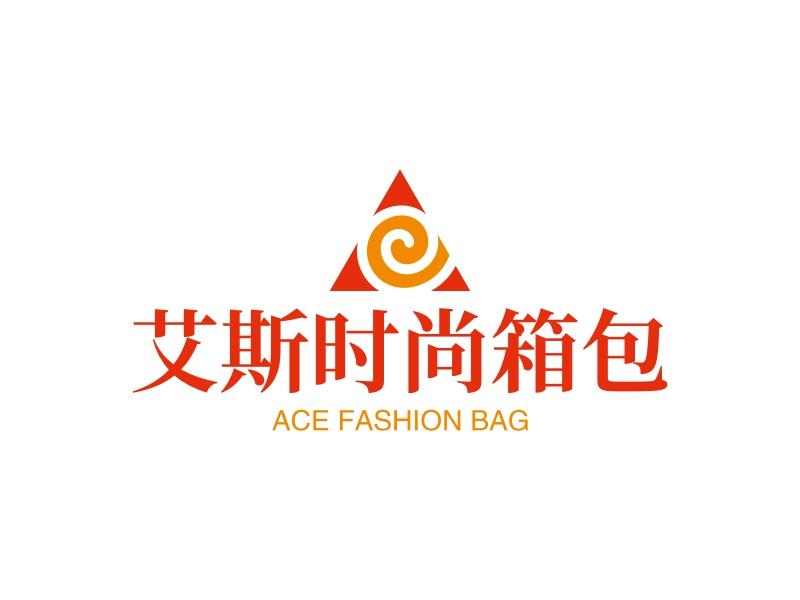 艾斯时尚箱包logo设计