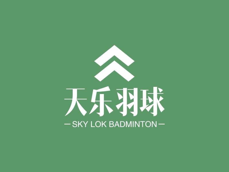 天乐羽球logo设计