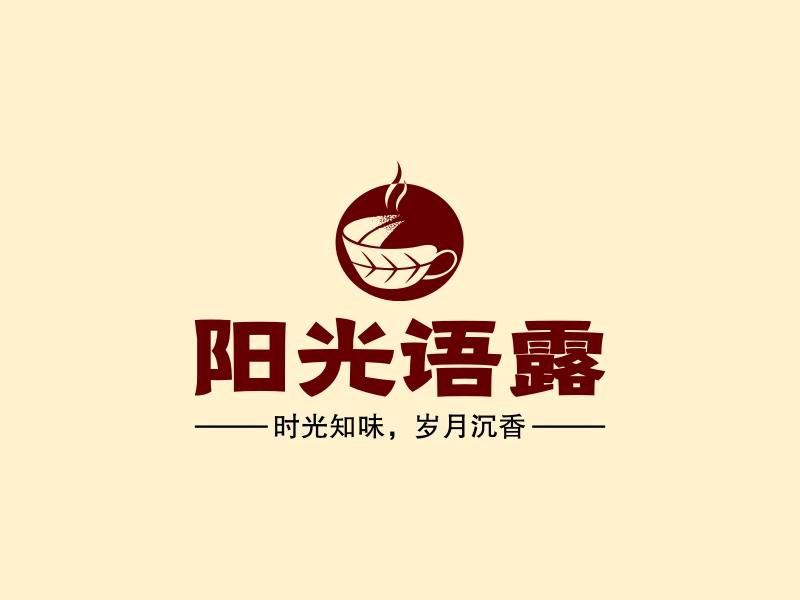 阳光语露logo设计