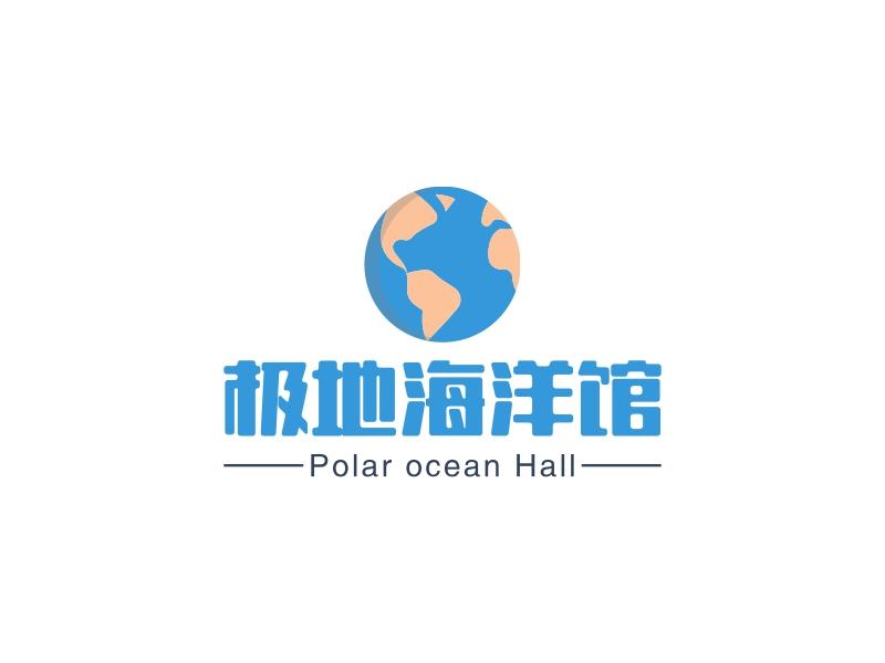 极地海洋馆LOGO设计