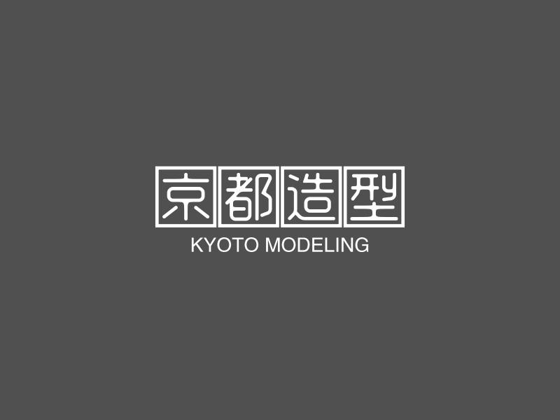 京都造型logo设计