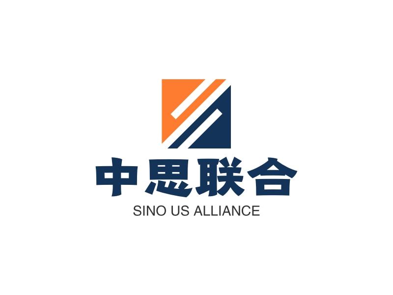 中思联合logo设计