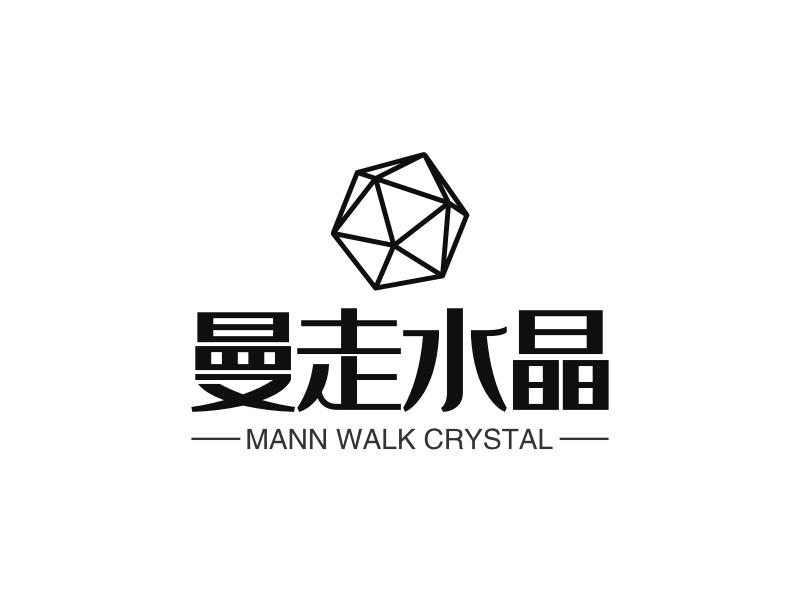 曼走水晶logo设计