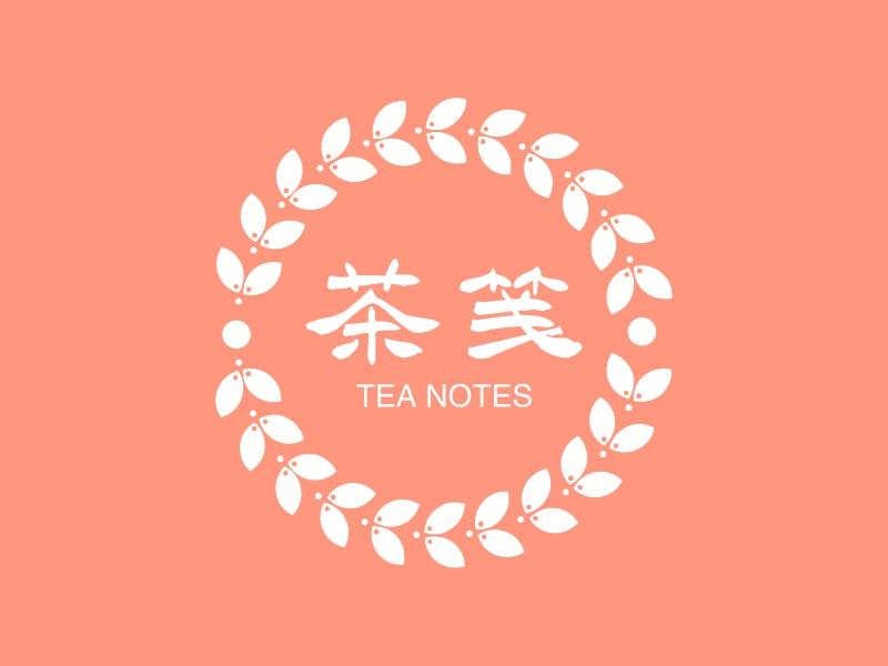 茶笺LOGO设计