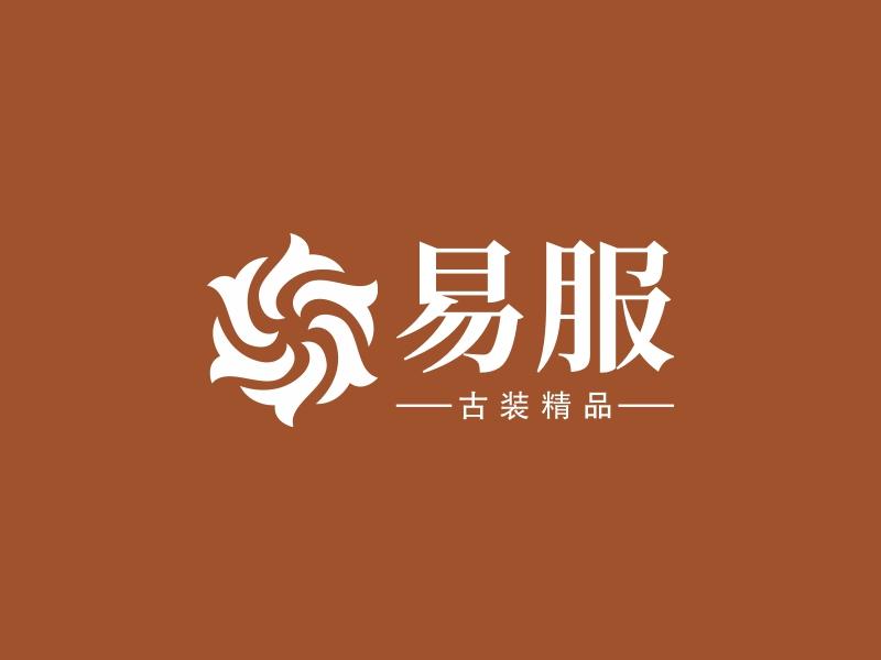 易服logo设计