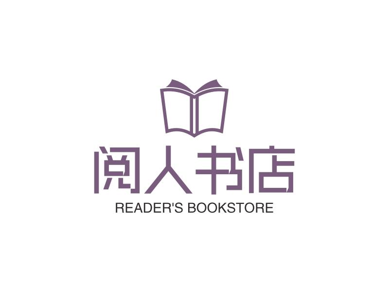 阅人书店LOGO设计