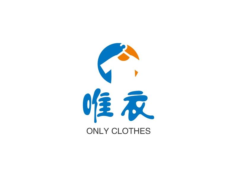 唯衣logo设计