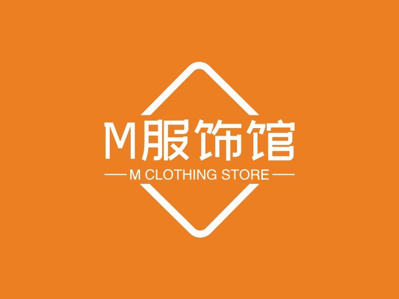 M服饰馆logo设计