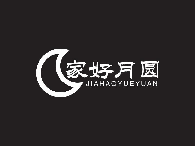 家好月圆logo设计