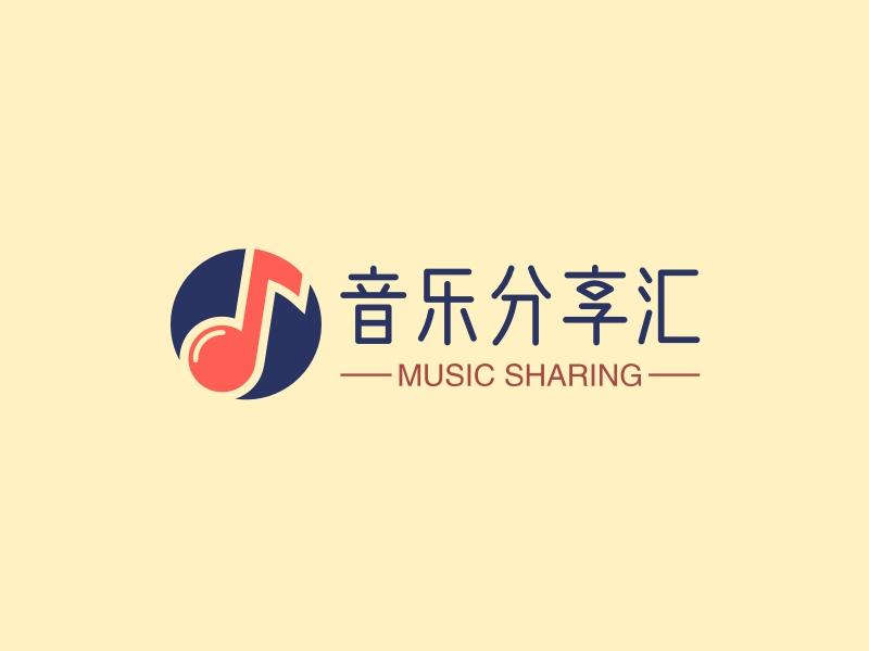 音乐分享汇LOGO设计