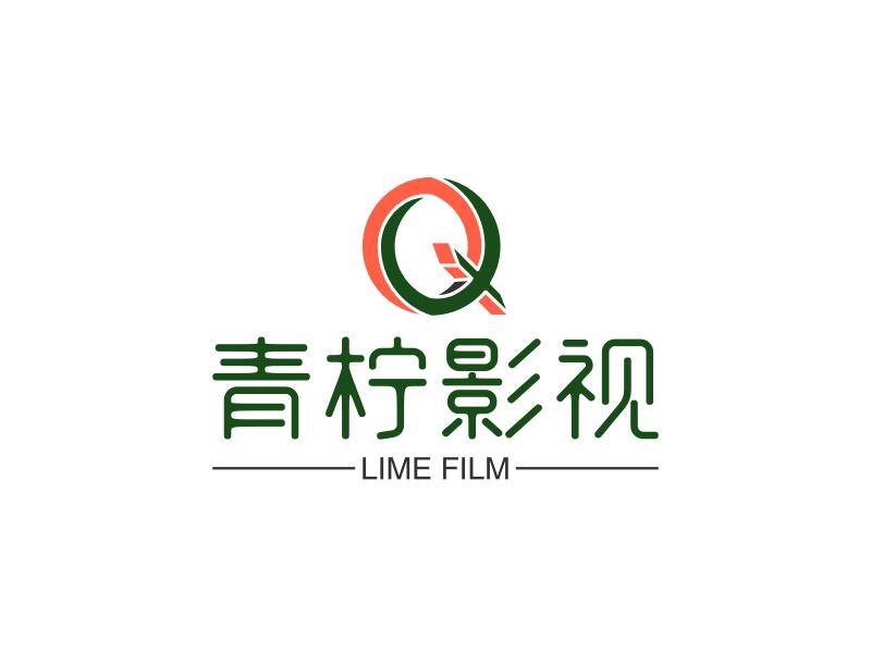 青柠影视logo设计