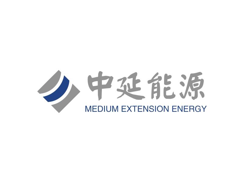 中延能源logo设计