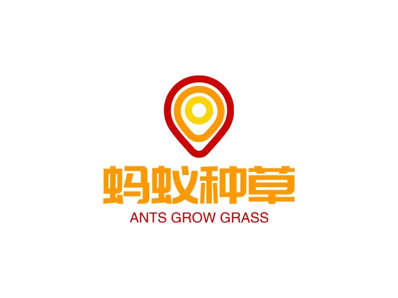 蚂蚁种草LOGO设计