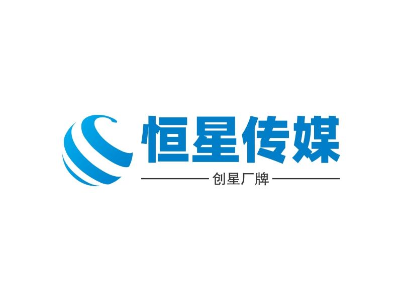 恒星传媒logo设计