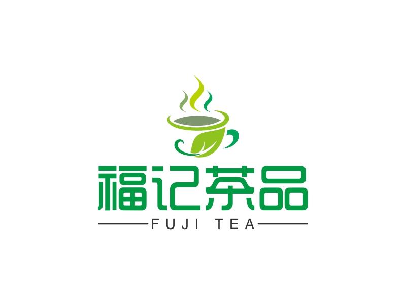 福记茶品LOGO设计