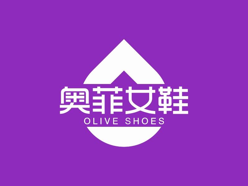 奥菲女鞋logo设计