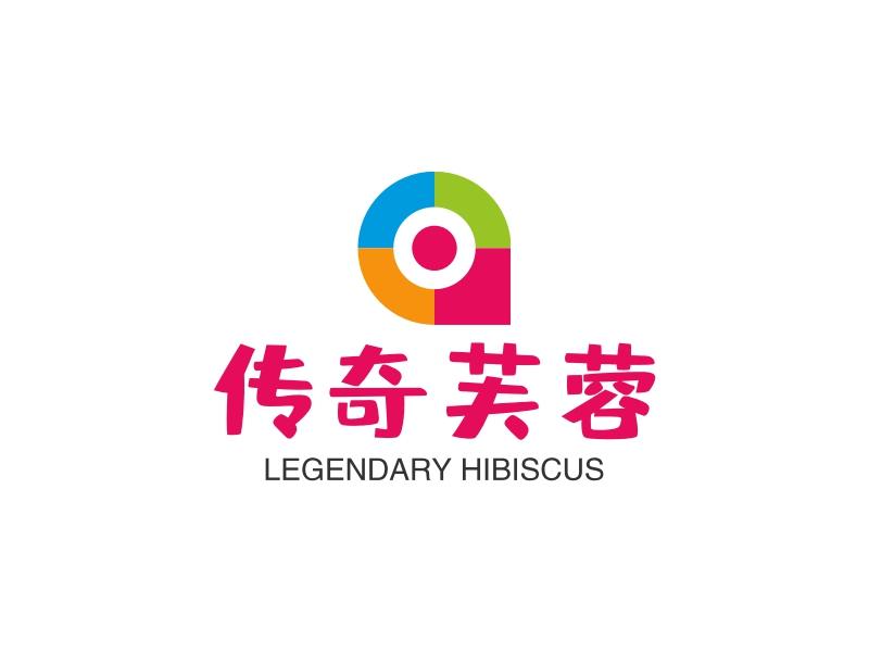 传奇芙蓉logo设计