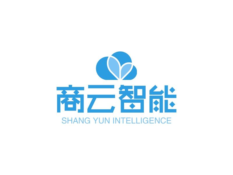 商云智能logo设计