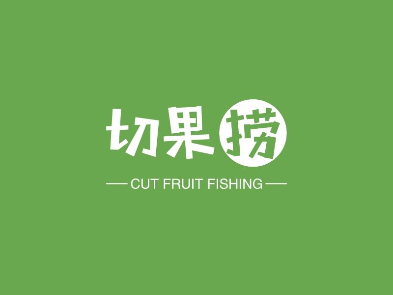切果捞logo设计