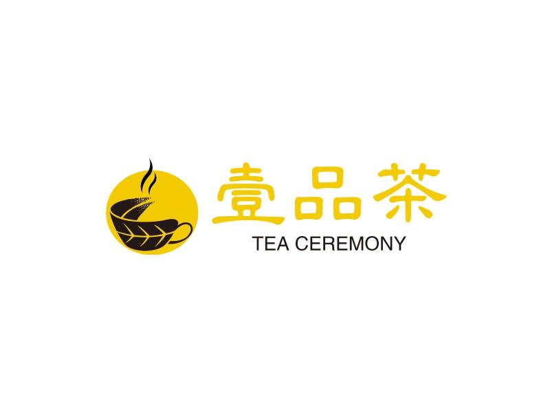 一品茶LOGO设计