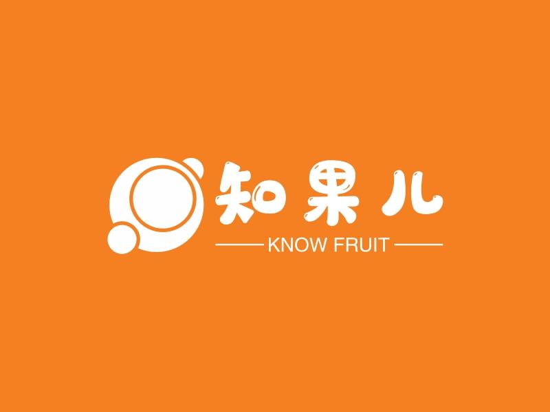 知果儿logo设计