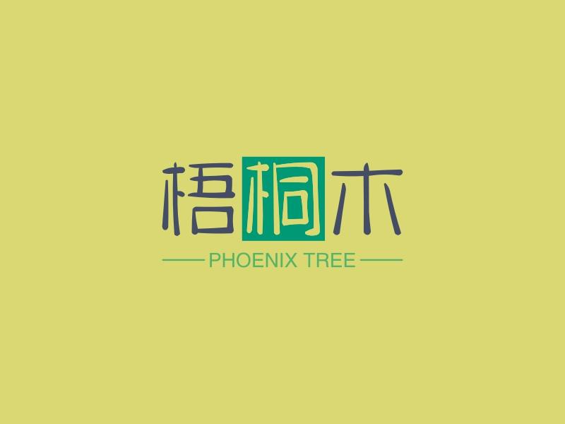 梧桐木logo设计