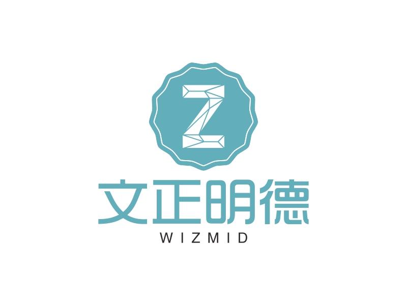 文正明德logo设计