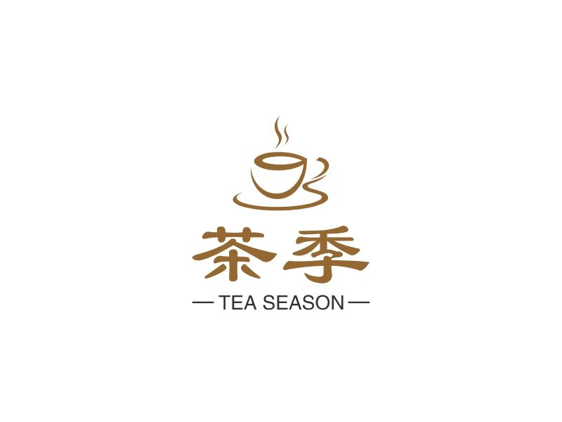 茶季LOGO设计