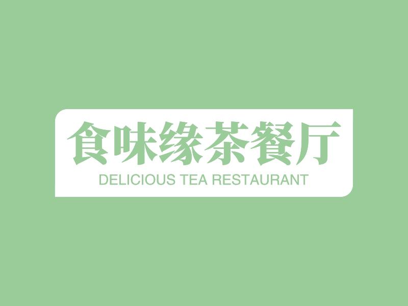 食味缘茶餐厅logo设计