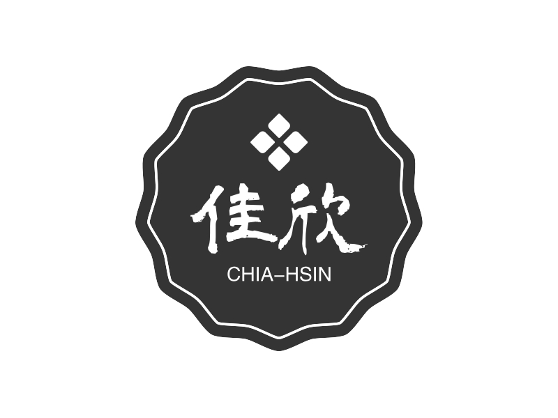 佳欣logo设计