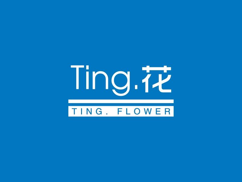 Ting.花logo设计