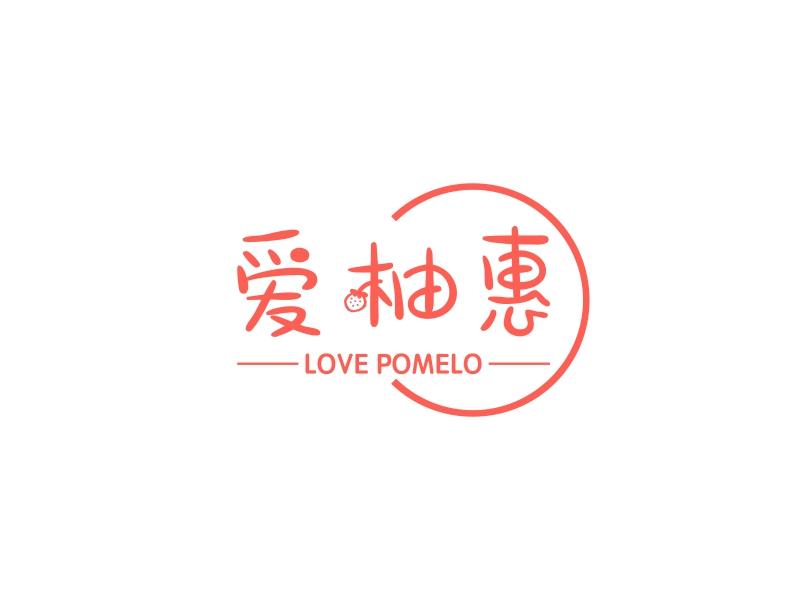 爱柚惠LOGO设计