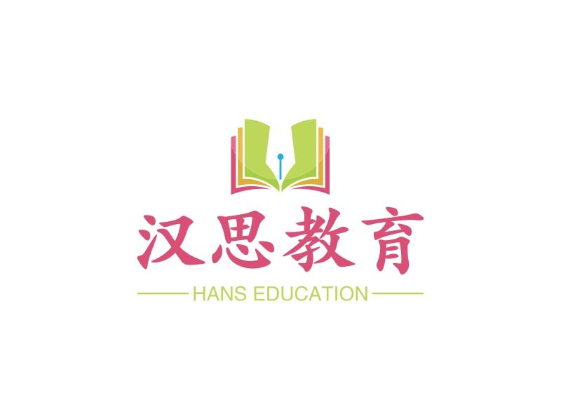 汉思教育LOGO设计