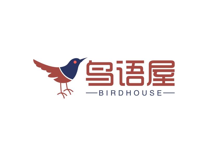 鸟语屋logo设计