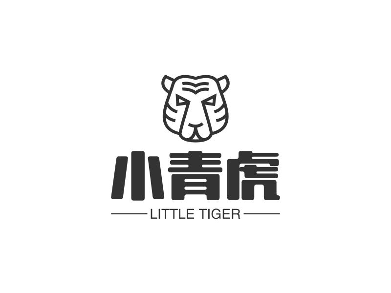 小青虎logo设计