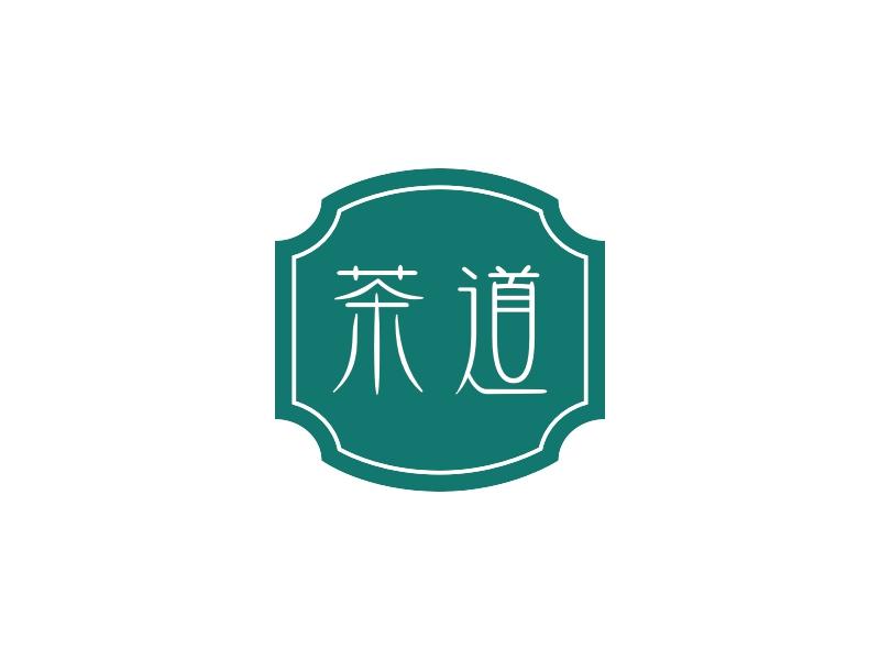 茶道LOGO设计