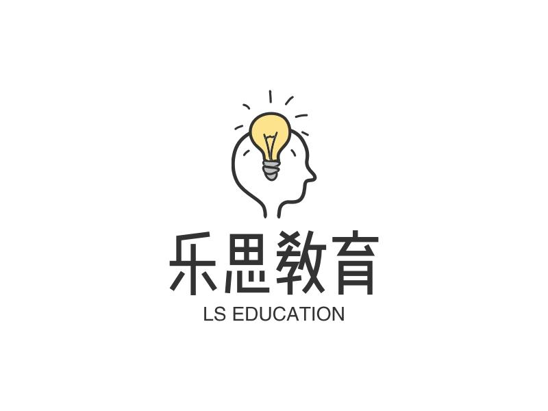 乐思教育LOGO设计