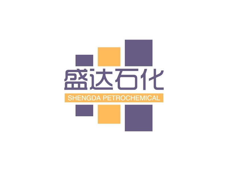 盛达石化logo设计