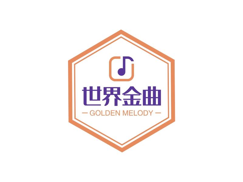 世界金曲logo设计