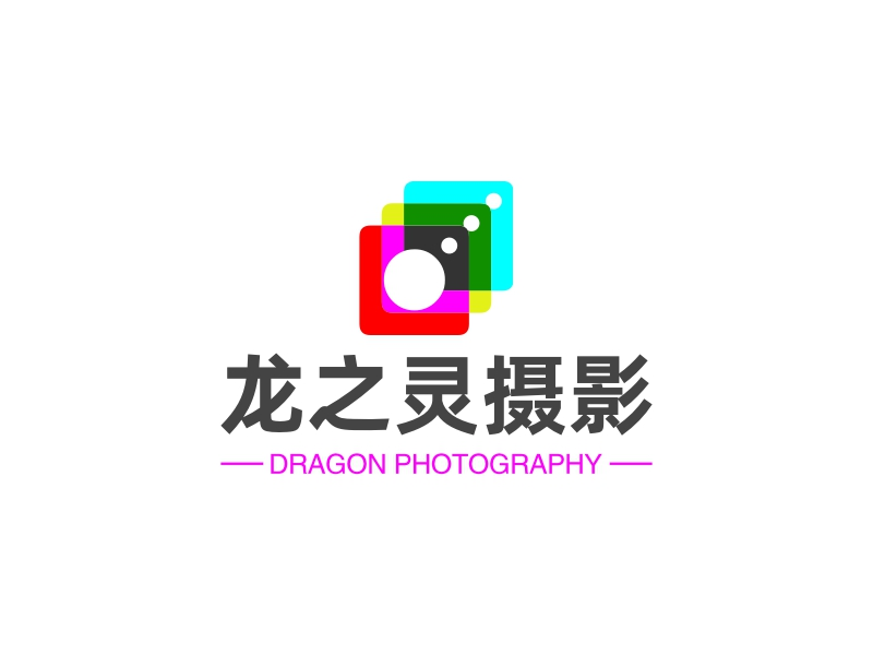龙之灵摄影 - DRAGON PHOTOGRAPHY