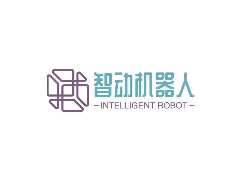 智动机器人LOGO设计
